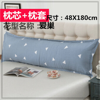 To send cotton pillowcase double pillow long neck pillow couple pillow long Zhen Xin 1.2 m 1.5 M 1.8 m