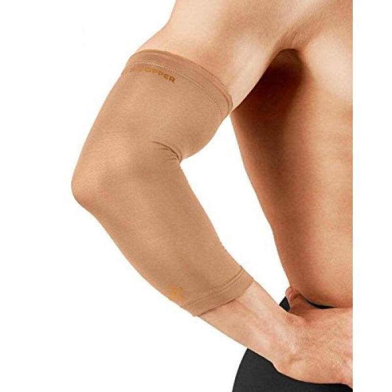 Buy Tommie Copper Mens Recovery Vantage Elbow Sleeve, Nude, Malaysia