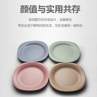 Tony in Wheat Straw products dish wheat tableware plate snacks suit creative daily living supplies