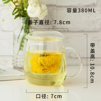 Harga Transparent with a tea strainer with a drink cup Glass Cup