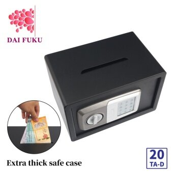 Harga TRENY DAI FUKU DIGIT Letter SAFETY BOX /Safe Box 20TA-D