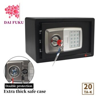 Harga TRENY DAI FUKU Digit Tow Key SAFETY BOX/Safe Box 20TAK