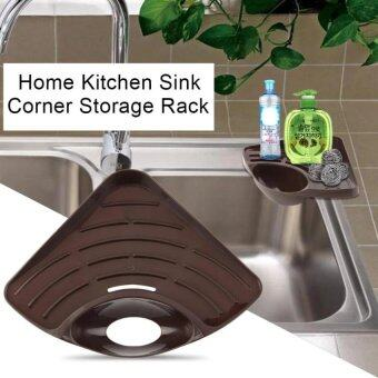 TTmall Portable Kitchen Sink Corner Storage Rack Sponge Holder WallMounted Tool - Coffee