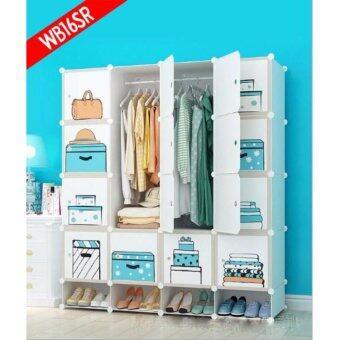 Tupper Cabinet DIY16 Cubes Wardrobe WB16SR DIY Cube Wardrobe ...