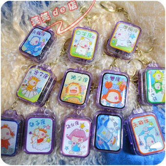 Harga Twelve constellation keychain MBOX music box birthday gift momicafeto send female creative