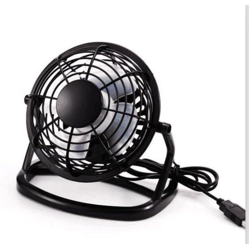 Buy USB Fan Malaysia