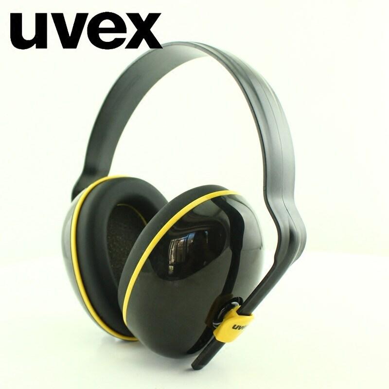Buy Uvex professional soundproof earmuffs anti-noise sleeping headphones Malaysia