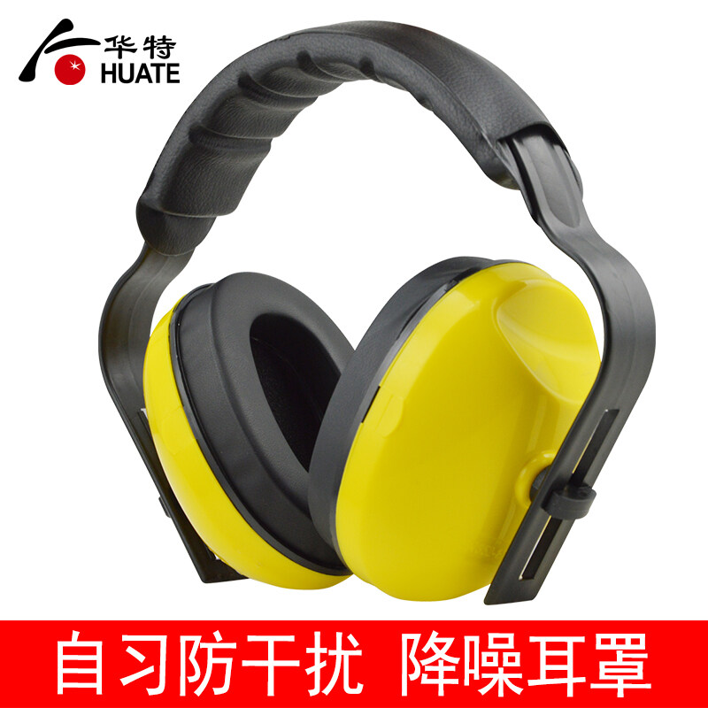Buy Walt 7302 soundproof earmuffs sleep with anti-noise down noise learning factory shooting headset Malaysia