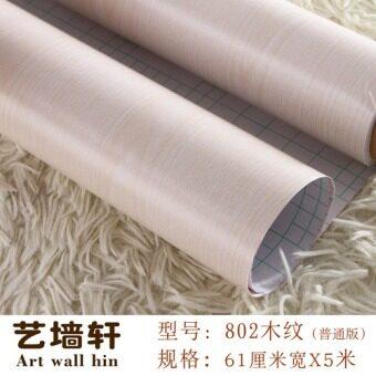 Waterproof PVC self-adhesive wallpaper imitation wood wallpaper bedroom cabinet wood paper furniture refurbished stickers cabinet wardrobe