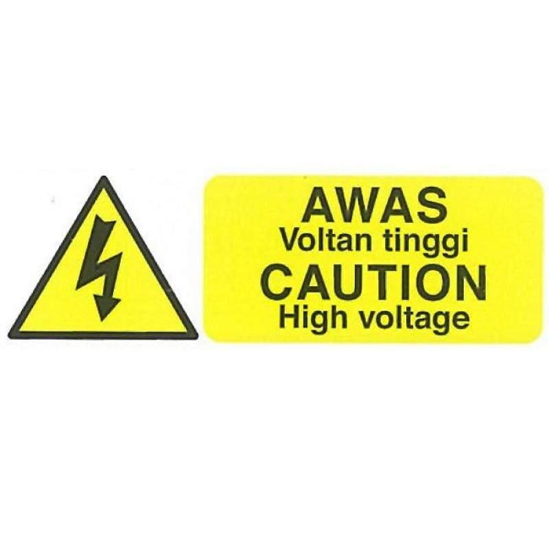 Buy WD-1404 AWAS VOLTAN TINGGI / CAUTION Malaysia