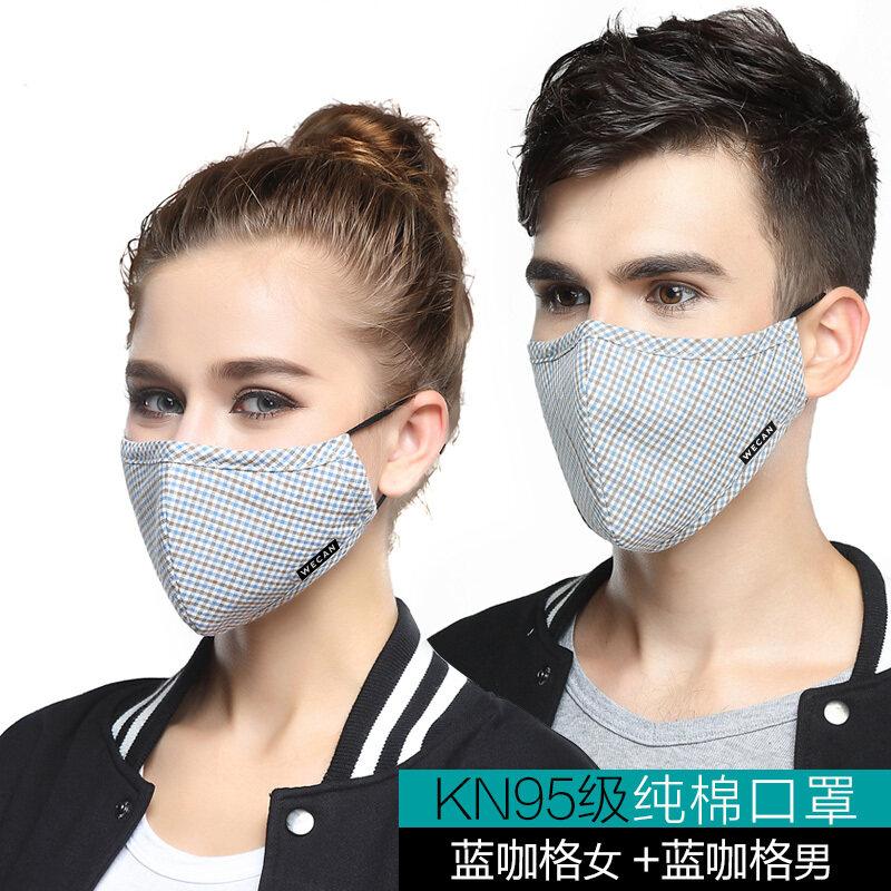 Buy Wecan cool cotton black dustproof masks Malaysia
