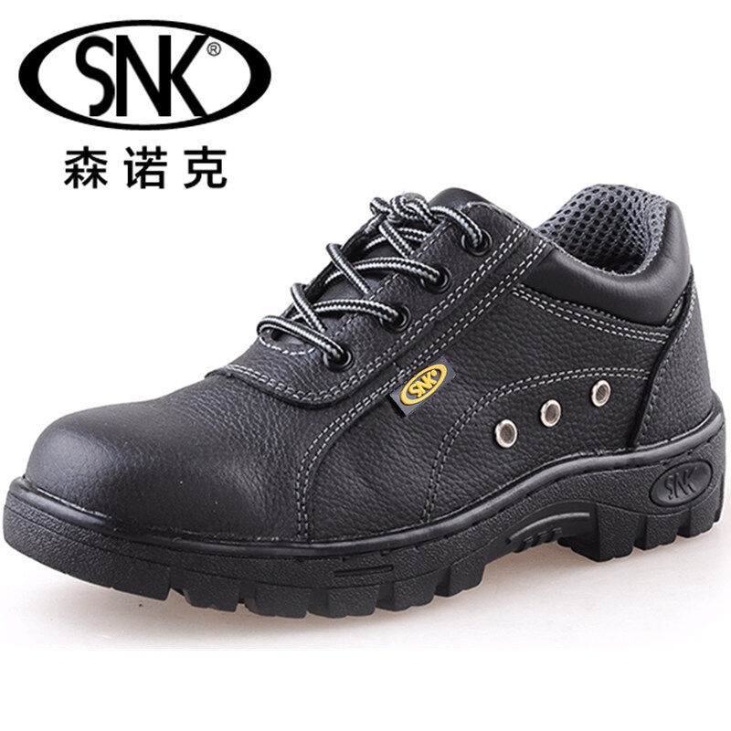 Buy Welders safety shoes male summer breathable deodorant old security and site work safety anti-smashing anti-piercing leather steel toe Malaysia