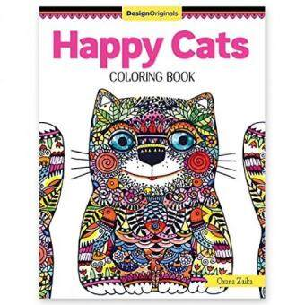 Wellspring Adult Coloring Book Happy Cats Easy Follow AlongInstructions