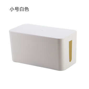 Harga Wire storage box Power Cable Set line box plug cable board computer line finishing box data line closing line box
