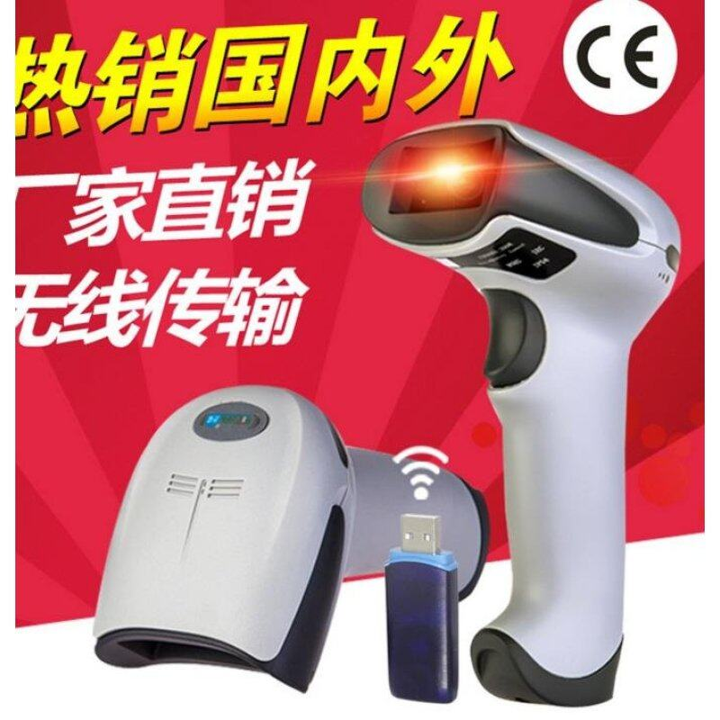 Buy Wireless Handheld POS USB Laser Scan Barcode Reader Bar Code Scanner 2 Color Malaysia