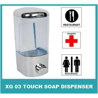 Harga X-G03 Touch Soap Dispenser