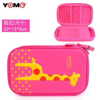 Harga Yome painting bag multi-function password lock pencil case stationery box