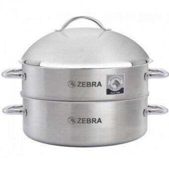Harga Zebra 3pcs Steaming Set-chef
