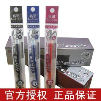 ZHENCAI gel pen core platinum 919 bullet head for the core