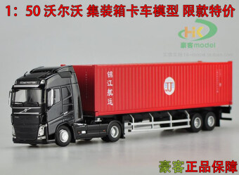 ? 1:50 Volvo container truck tractors set dress box shipping truckmodel