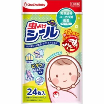 2017 New Stock CHUCHU BABY MOSQUITOS REPELLENT 100% Original/ Made in Japan