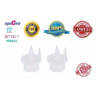 Harga 2PC MBABY Portable Solid Color Backflow Protection Breast PumpAccessory Duckbill Valve suitable for Real Bubee Spectra Youha Missbaby Bebebao Zimeitu