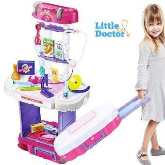 Harga 3 in 1 Little Doctor Set + Luggage Style + Music Light
