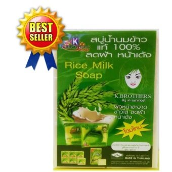 Harga 6 Pcs Rice Milk Soap K Brothers Soap