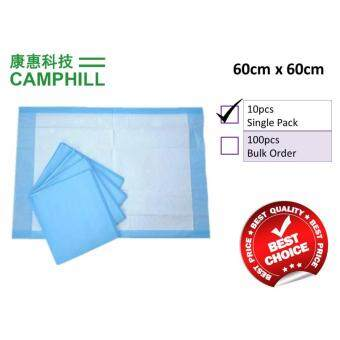 60cm x 60cm CAMSTERILE Disposable Underpad Super Absorbent SanitaryUrine Pad Nursing Baby Care 10pcs/pack