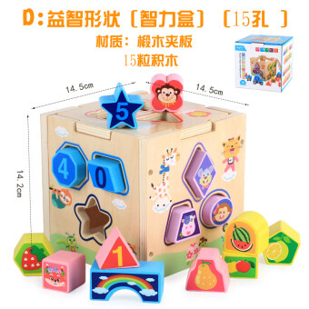 Harga A anniversery semi-toy building blocks