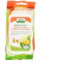 ALEVA NATURAL Pacifier Toy Wipes 30pk