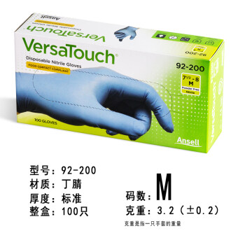 Ansell 447x nitrile rubber health home medical gloves