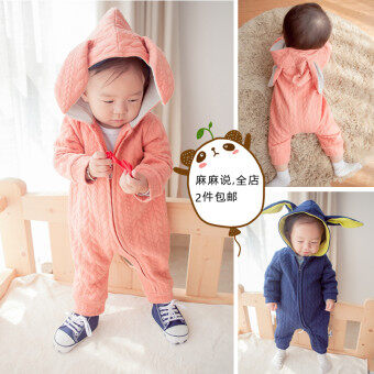 Harga Baby cotton boy's zip rabbit crawling clothes baby coveralls