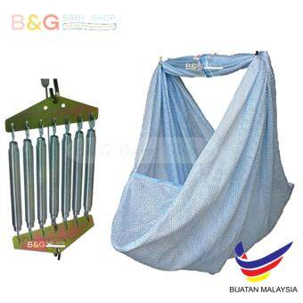 Harga Baby Cradle Spring (7 springs) With Hook design + Spring Cot Netwith Head Cover Blue colour