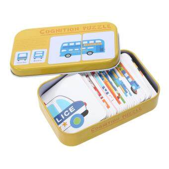 Harga Baby Iron Box Cards Matching Game Educational Toy (Multicolor)(Vehicle)