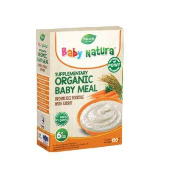 Harga Baby Natura Organic Brown Rice Porridge - Carrot