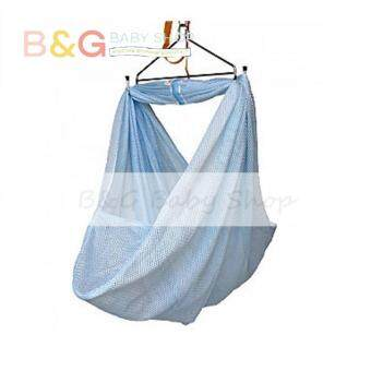 Harga Baby Spring Cot Net With Head Cover And Zipper Size XL 96CM x 158CM-Blue