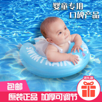 Baby swim ring armpit ring newborn children swim ring infantchildren baby armpit circle swimming Ring