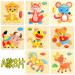 Baby wooden animal traffic dimensional puzzle cartoon puzzle