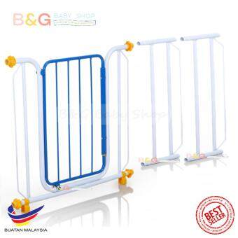 Harga B&G Baby Shop Safety Security Baby Gate Model 188 With 2 Extension Fit 82-127cm ( Random Colour)