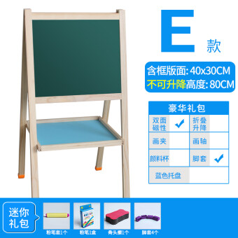 Harga Baobao support-home graffiti easel children's Sketchpad