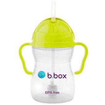 Harga b.box BB384 The Essential Sippy Cup 8oz / 240ml - Pineapple