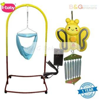 Harga BG BabyShop Local Premium Baby Safety Spring Cot Stand(Epoxy) Multi Colour With Roller With Cradle Net (Random Color) + Butterfly Auto Cradle