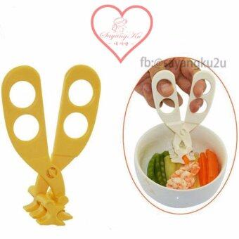 [BIG FREE GIFT!!] Multifunctional Baby Food Scissors / Food Cutter with box Orange/White Color