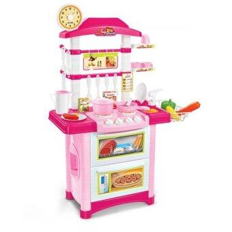 Big Size [87cm] Kids Kitchen Play Set   Pink