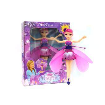 Harga Blossom 28 Flying Fairy Doll Purple with Rechargeable Battery