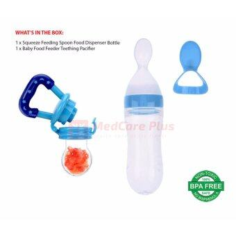 Harga [Bundle] Baby Feeding Spoon Squeeze Dispenser and Baby Food FeederTeething Pacifier (Blue)
