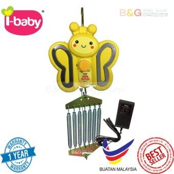 Harga Butterfly Auto Electronic Baby Cradle With 7 Spring Cots With Adaptor 1 Year Warranty! BEST SELLER!
