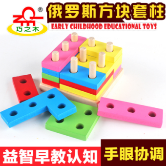 Harga Chiao wood enlightenment early childhood montessori blocks setcolumn shape color years small baby toys for boys and girls gift