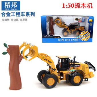 Children's gift logging motorcycle truck load motorcycle withcarton trees dry alloy truck model toys